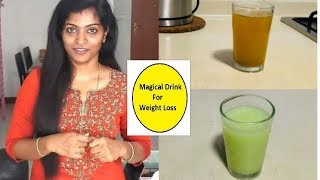 Magical Weight Loss Drinks in Tamil - #Fat_to_Fit #Tips #FatBurner #MiracleDrink