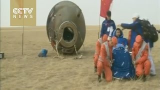 Footage: Astronauts exit Shenzhou-11spacecraft after landing on Earth