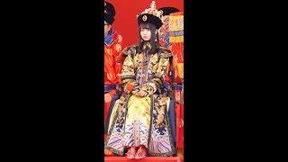 長崎ランタンフェスティバル2018の皇帝パレードに、 皇后役として欅坂46...