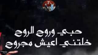 مهرجان ( الافعا والحاوي )  دنيا المشاكل 2  حسن البرنس و احمد عبده (حالة واتس)