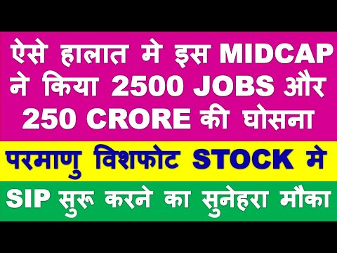 company-with-huge-expansion-plan-now-|-best-share-for-sip-now-in-india-|-multibagger-stocks-2020
