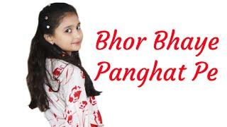 Bhor Bhaye Panghat Pe | Lata Mangeshkar | Classical Song Cover | Aastha Gupta |