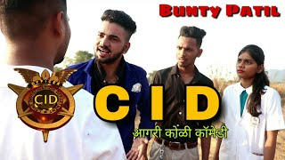 CID | Aagri koli comedy | Bunty Patil