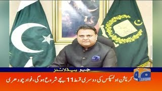Geo Headlines - 11 AM - 20 March 2019