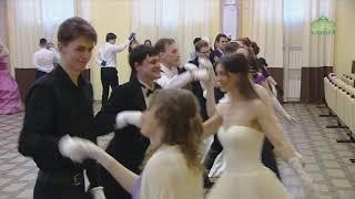 «Зимний вальс» для «хороших ребят»: ассоциация православной молодежи организовала бал.
