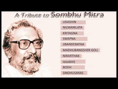 A Tribute To Sombhu Mitra   Bengali Recitation