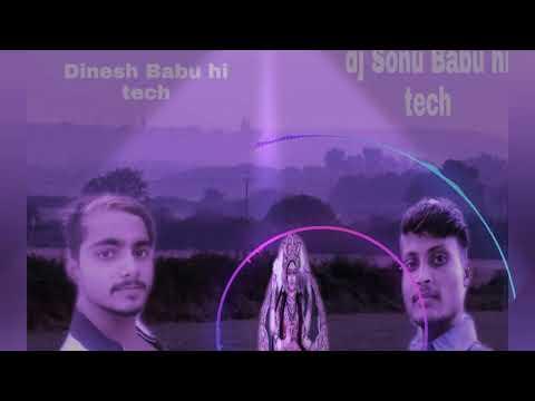 Amrit Ki Barse Badariya Ambbe Mai Ki Chundariya Dj Sonu Babu Hitech ,& Dinesh Babu Hitech Hard રિમિક