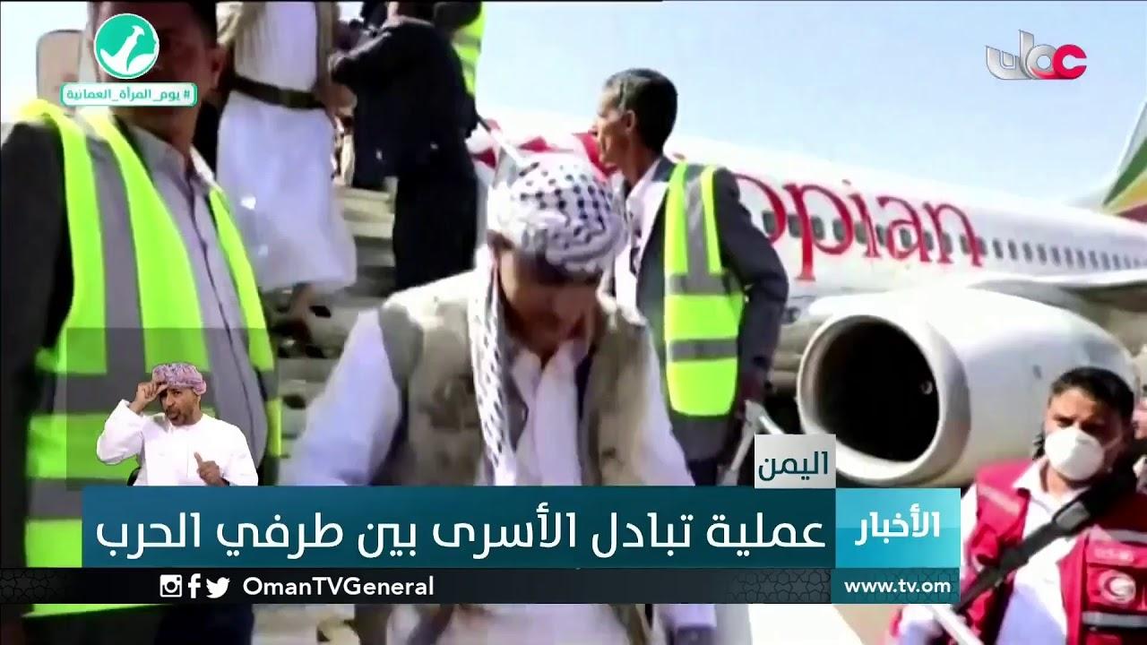 #من_عمان | الخميس 15 أكتوبر 2020