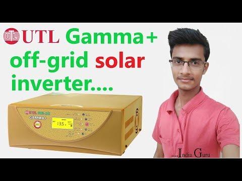 utl-gamma+-solar-home-ups-a-smart-solar-home-inverter-with-prize-2019-  -india-guru-solar-  