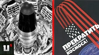 The Hoax That Won The Cold War?