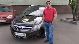 Отзыв Рената об автоподборе Opel Zafira 1.8 МТ 2012 г.в.