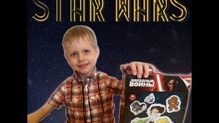 Star Wars magnets Магниты Звездные Войны