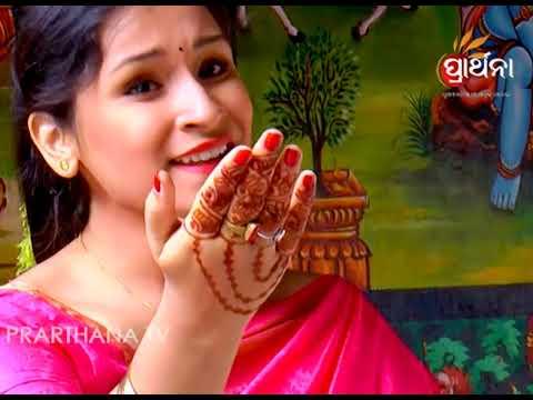 Mu Achi Boli Tu re Kalia | Shree Jagannath Bhajan | New Odia Bhajan Video Song 2017