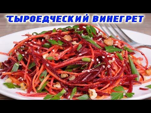🌿Сырой салат винегрет