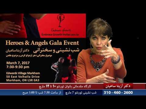 Doctor Azita Sayan  - 02 March 2017 ITC TV