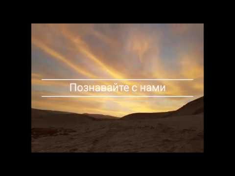 рав Леви Ицхак Риц - Хукат - Наказание жизнью - бесцельное существование