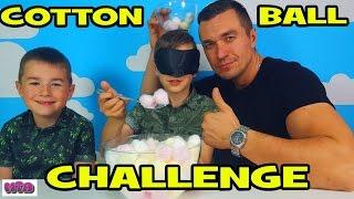 ✔ Cotton Ball Challenge For Kids #ВЫЗОВ ВАТНЫЕ ШАРИКИ Внимание Очень весёлый #челлендж