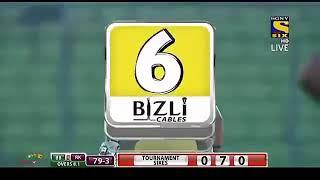 Sabbir Rahman's(BD) Best Knock.122 Runs Of 62 Ball