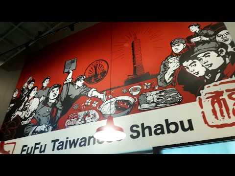 #ไอด้าพาชิม รีวิว FUFU SHABU ชาบูไต้หวัน ของกินเพียบ ทีเด็ดอยู่ตอนท้าย