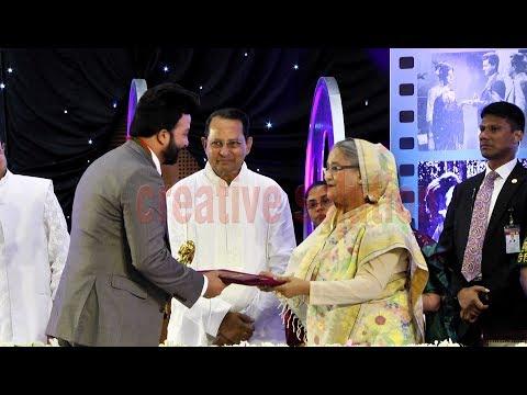 Bangladesh National Film Awards 2017 | Nominations & Winners