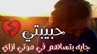 فيلم قصه حب ايجى بست