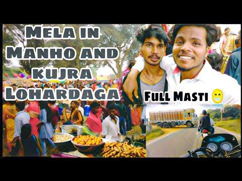Mela in Manho