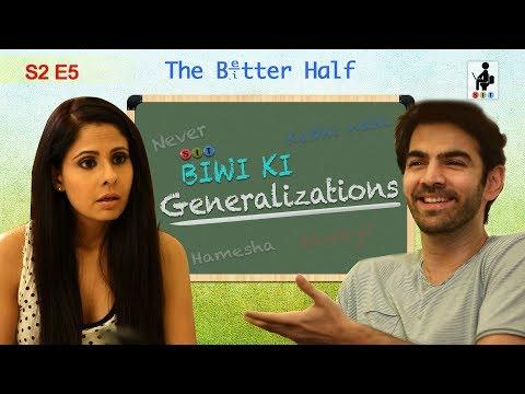 SIT | TBH | BIWI KI GENERALIZATIONS | S2 E5 | Chhavi Mittal | Karan V Grover