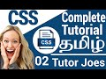 CSS Complete Tutorial From Scratch In Tamil-2018|Week-3|தமிழ்
