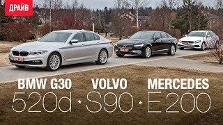 видео Сравнительный тест Volvo V90 Cross Country, Mercedes-Benz E-Class All-Terrain