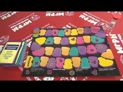Игры Почемучек - Обзор настольной игры Скажи иначе