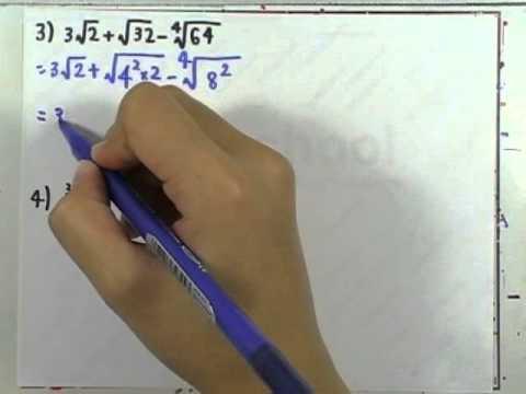 เลขกระทรวง เพิ่มเติม ม.4-6 เล่ม3 : แบบฝึกหัด1.3 ข้อ03