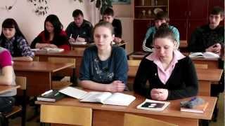 Урок географии в 11