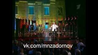 Михаил Задорнов 'Хатуль мадан' (Учёный кот)