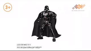 Игрушки - Звездные войны эпизод 7 Пробуждение силы - игрушки Star Wars в продаже на TOY.RU