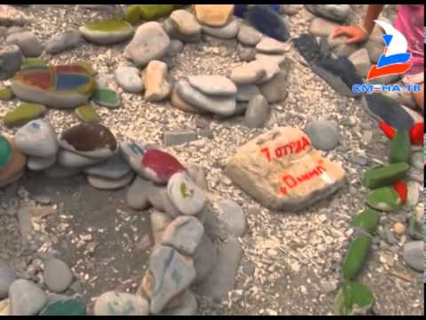 Конкурсная программа замки из камней
