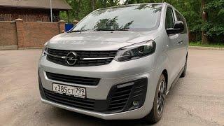 Взял Zafira Life - привет, Opel! Передутый