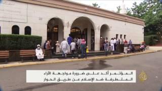 مجلس العلاقات الإسلامية العامة يعقد مؤتمره بكاليفورنيا