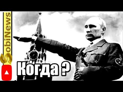 Юрий Шулипа: Перелом в 4-й мировой гибридной войне Путина