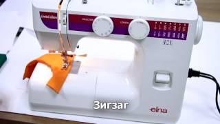 Обзор швейной машины Elna 1001