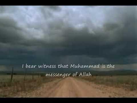 En Télécharger Nasser Qatami mp3 Coran Al complet Le