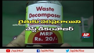 Farmers Get Best Results with Waste Decomposer Solution | Antifungal | Rythu Ratham | AP24x7