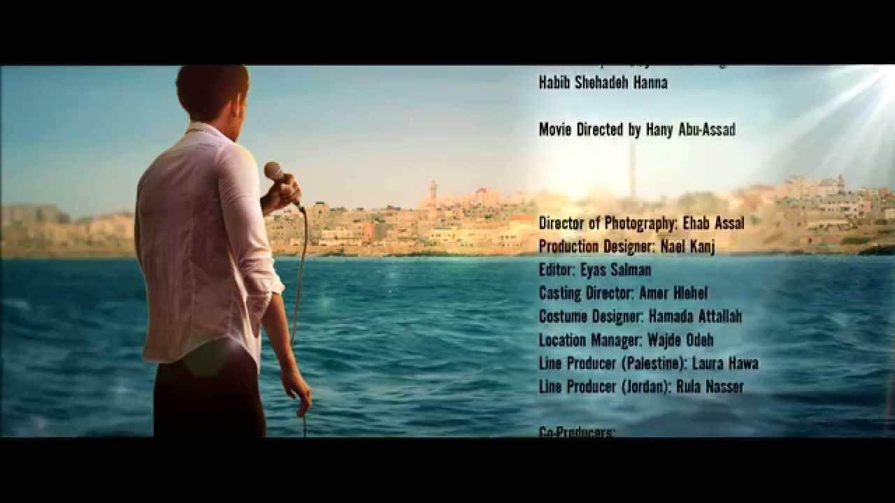 محمد عساف - مهما صار | Mohammed Assaf - Mahma Sar