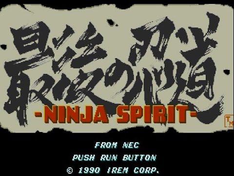 PCE Ninja Spirit JP Saigo no Nindou