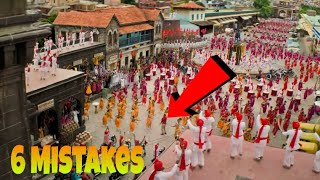 Simmba official trailer mistakes...Ajay sir did a big mistake|Watch now