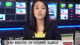 60 Minutes on housing bubble  - China Take - March 8,2013 - BONTV China
