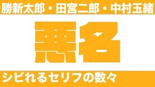 チャンネル登録・コメント・高評価、お願いします!!❤️ 『橘さりのスタンディングオベーション』にアップしている内容を一部ご紹介します。 完全版はぜひオンラインサロンで!