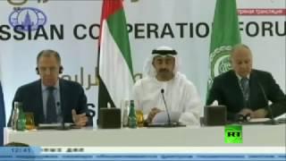 مؤتمر صحفي ضمن منتدى التعاون الروسي - العربي