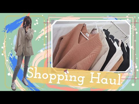 黑五折扣购物分享 | Shopping Try On Haul | Acne Stuidios | H&m | Uniqlo X AW | Oak+Fort | Shopbop