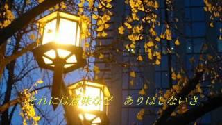ひだまり 加納ひろし cover by akinoitigo thumbnail