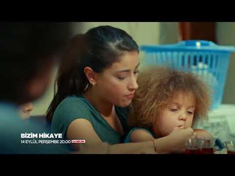 Our Story (Bizim Hikaye) Tv Series Trailer - 2